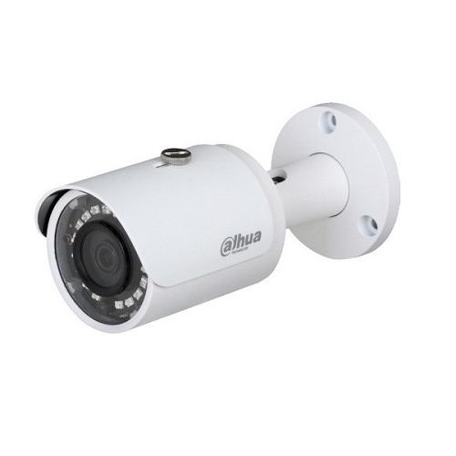 Camera IP Dahua DH-IPC-HFW1231SP 2.0 Megapixel
