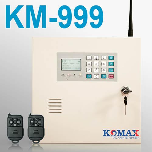 Bộ chống trộm cao cấp KM-999